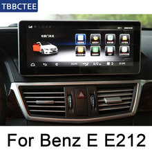 For Mercedes Benz E Class W212 2010~2016 Car Android System 1080P IPS LCD Screen Car Radio Player GPS Navigation BT WiFi AUX Map new original 6 5 inch lq065t5ar01 lq065t5ar03 lq065t5ar05 for mercedes benz car navigation system lcd screen display panel