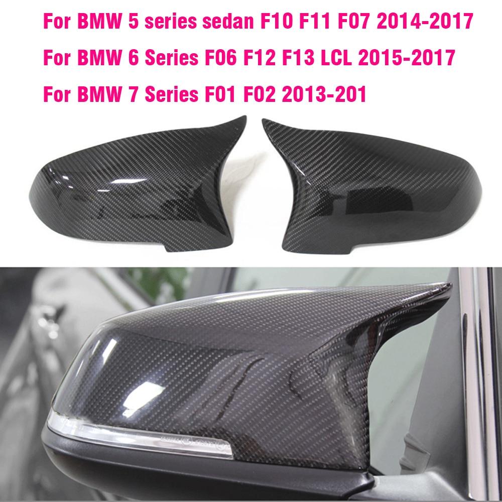 Черная зеркальная Крышка для BMW 5 6 7 Series F10 F11 F18 F07 F12 F13 F06 F01 F02 LCL, зеркальная крышка из углеродного волокна с узором