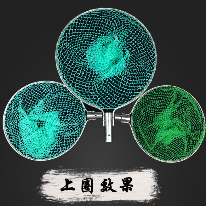 Fishing Gear Small String Bag Nylon String Bag Hand-woven Fine Eye Of Fishing Net Close Eye Loach Dip Net String Bag Single Netw