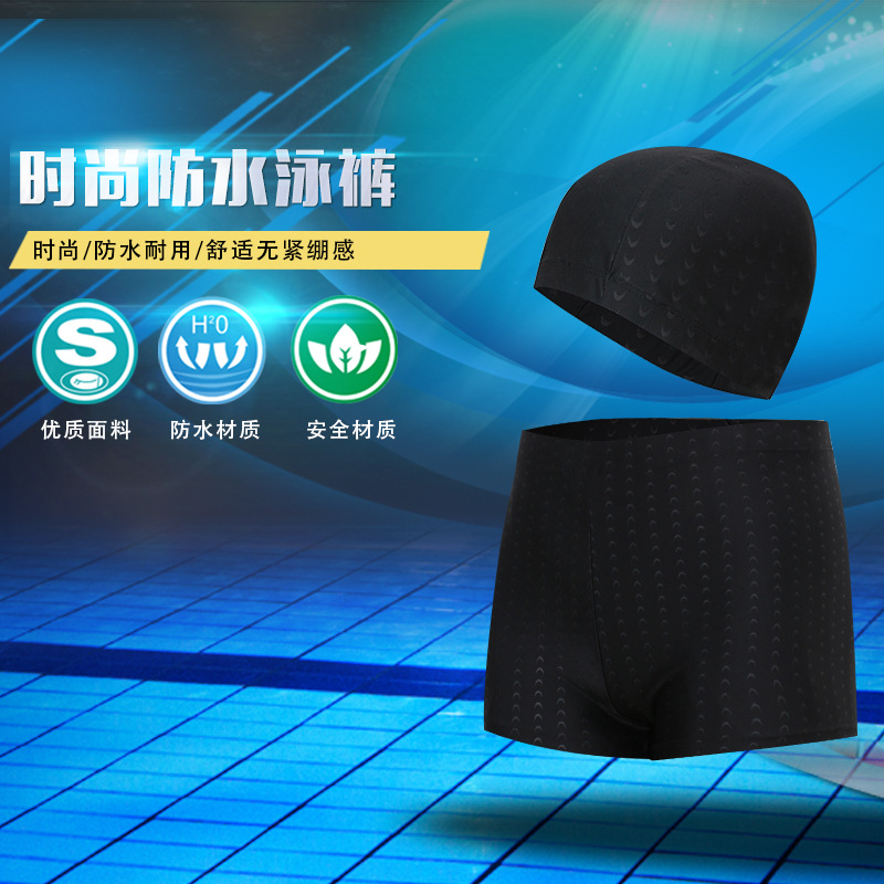 2019 Summer Hot Sales Shark Skin Swimming Trunks Men Swimming Shorts Swim Cap Outdoor Swimming Equipment