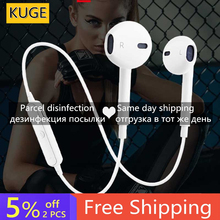 S6 Wireless Bluetooth Headset Sports Headphones 3D Stereo Built-In Microphone St