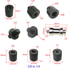 """10pcs 1/4"""" to 3/8""""  5/8"""" to 1/4"""" Male to Female Thread Screw Mount Adapter Tripod Plate Screw Plate Screw mount for SLR camera"""