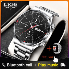 LIGE Smart Watch Men Bluetooth Call Custom Dial Full Touch Screen Waterproof Smartwatch For Android IOS Sports Fitness Tracker