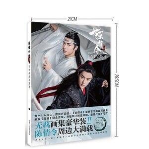 Image 2 - Untamed chen qing ling 그림 수집 책 wei wuxian 앨범 책 엽서 스티커 포스터 anime around