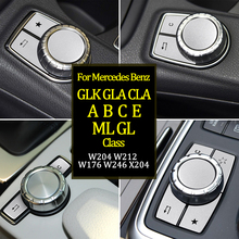 Car Part For Mercedes-Benz A B C E Class CLA GLA GLK ML GL W204 W212 W176 W246 X204 Console Multimedia Knob Switch Button Cover автомобильное зеркало cla glk abs
