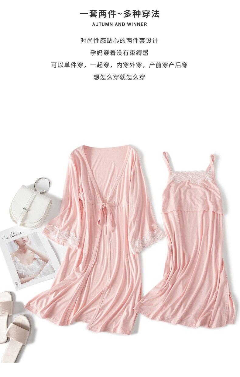 das mulheres vestido de pijamas rosa para