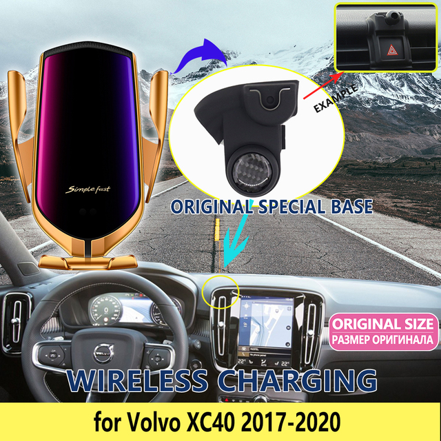 Car Mobile Phone Holder for Volvo XC40 2017 2018 2019 2020 Wireless Charging Bracket Rotatable Support Accessories for iphone LG