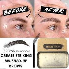 3D Пернатые брови, макияж, бальзам для укладки бровей, набор мыла, стойкий гель для установки бровей, водостойкая помада-тинт для бровей, косметика