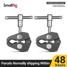 Супер-зажим SmallRig с резьбой 1/4 и 3/8 (2 шт. в упаковке) для стержней 15-44 мм/камер/фонарей/зонтов/крючков/полок-2058
