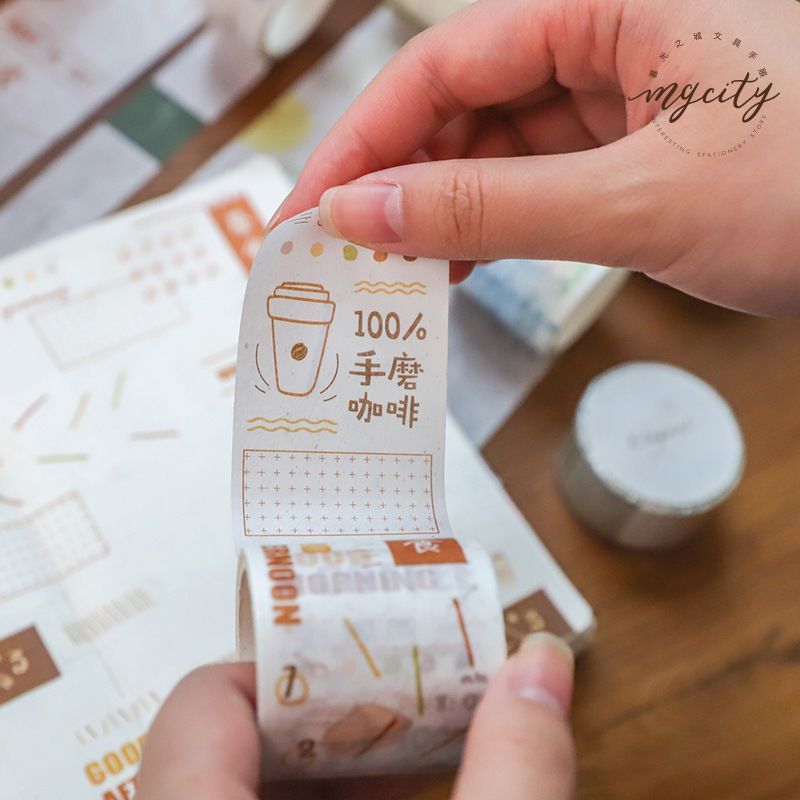 Small Fresh Coffee Masking Washi Tape DIY Decorative Adhesive Tape For Diary Scrapbooking Decoration Office School Supplies
