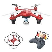Apex HD Дрон 4K Квадрокоптер Профессиональный Дрон камеры мини-Дрон игрушки для детей складной Дрон RC вертолет дроны детская игрушка