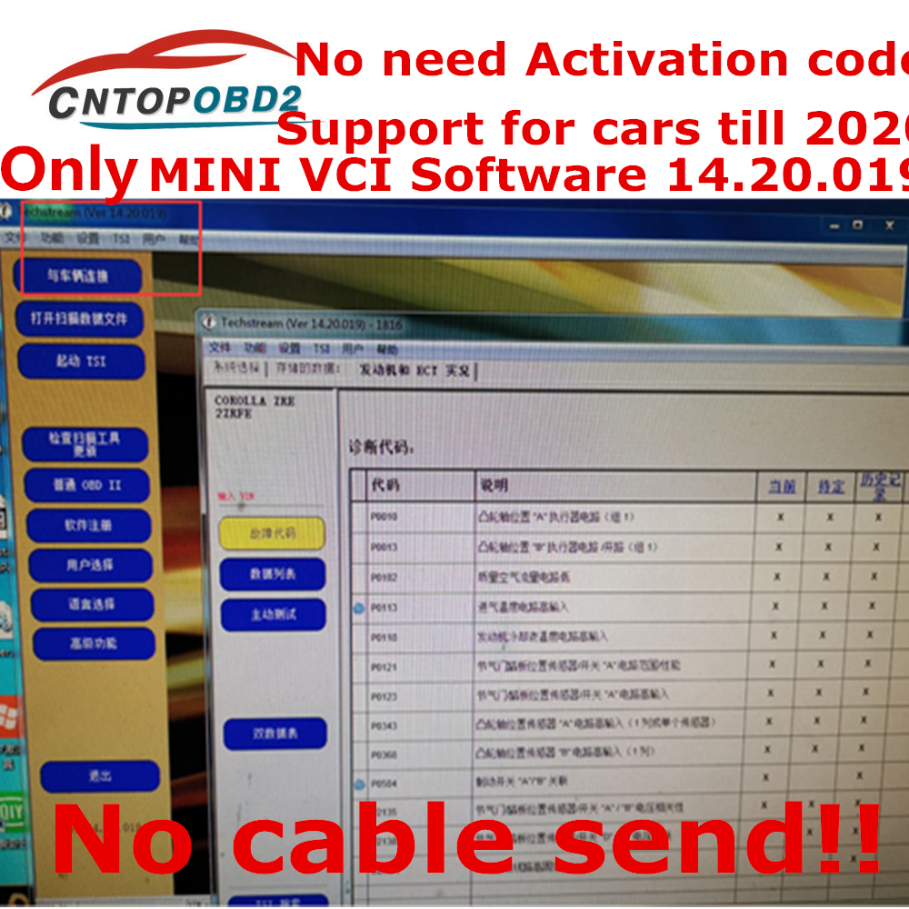 MINI VCI V14.20.019 FOR TOYOTA TIS Techstream FT232RL Chip J2534 OBD2 Diagnostic Cable MINI-VCI Cable VCI Interface Support 2020