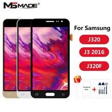 J320 регулировка для samsung Galaxy J3 дисплей J320 J320F J320M J320Y ЖК сенсорный экран дигитайзер дисплей Запчасти в сборе