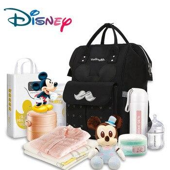 Disney USB Bottle Feeding Travel Backpack Baby Bags For Mom Storage Bag Mummy Bags Mocha Cute Waterproof Diaper Bags Bags Kids