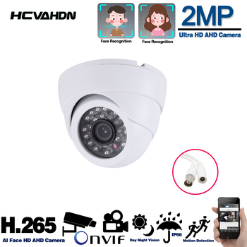 AHD Outside Camera Security Home Mini Analog Camera Indoor Outdoor Dome CCTV Surveillance Cameras Infrared Night Vision 1080p 1080p ahd 2 0mp outdoor waterproof security surveillance indoor h 264 2 8mm home camera bullet analog bnc security camera cctv