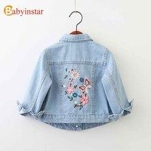 Babyinstar 女の子ため付きのジャケットデニムコート幼児ガールのカジュアル柄服トップス子供服