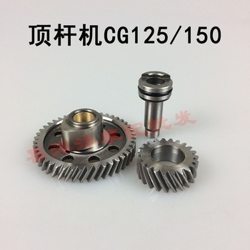 Engine Spare Parts Motorcycle Camshaft Cam Shaft Assy For Honda CG125 CG150 CG 125 150 125cc 150cc image