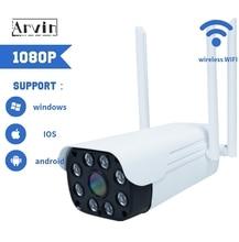 Waterproof Cctv Camera Outdoor Night Vision 1080P ONVIF Surveillance Camara De Seguridad Ip Wifi Exterior Security Camera P5097