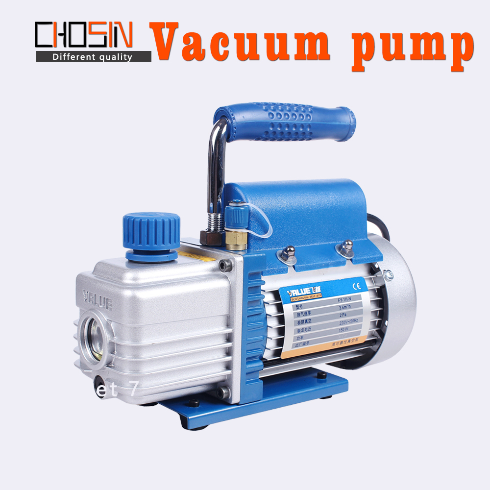 220V Miniature Vacuum Pump Air Conditioner Refrigerator Refrigeration Maintenance Rotary Vane Vacuum Pump