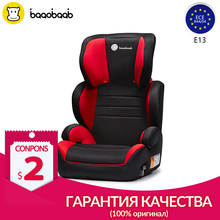 Baaobaab 2-in-1 Red Booster Car Seat Group 2/3 (15-36 kg) Adjustable Belt-Positioning High Back Child Safety Seat 4-12 Years child car safety seat cybex solution m fix sl 2 3 15 36 kg 3 up to 12 years isofix chair baby car seat kidstravel group 2 3