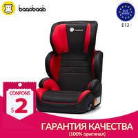 Baaobaab 2-in-1 Rosso Booster Seggiolino Auto Gruppo 2/3 (15-36 kg) cintura regolabile-Posizionamento di Alta Posteriore Seggiolino di Sicurezza Per Bambini 4-12 Anni
