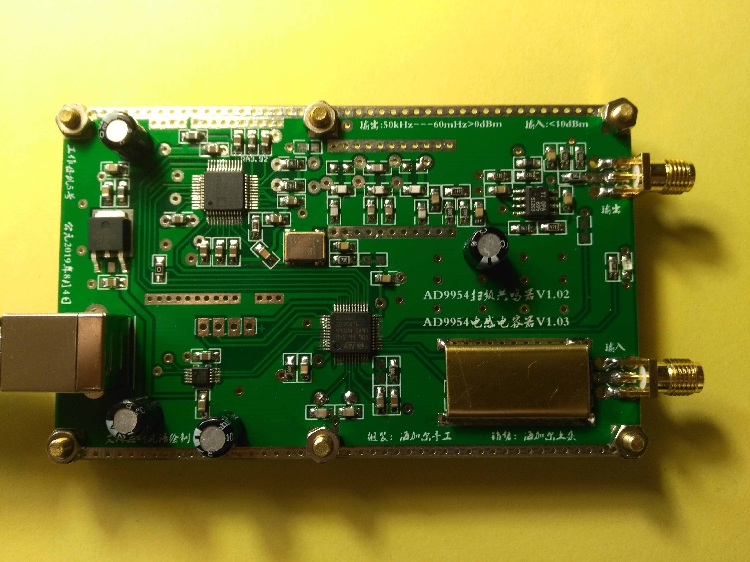 Worldwide delivery 220 mhz in Adapter Of NaBaRa