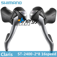 SHIMANO Claris ST 2400 bicycle spare parts Control handle 2 x 8 speed brake shift bike double control lever road car derailleur