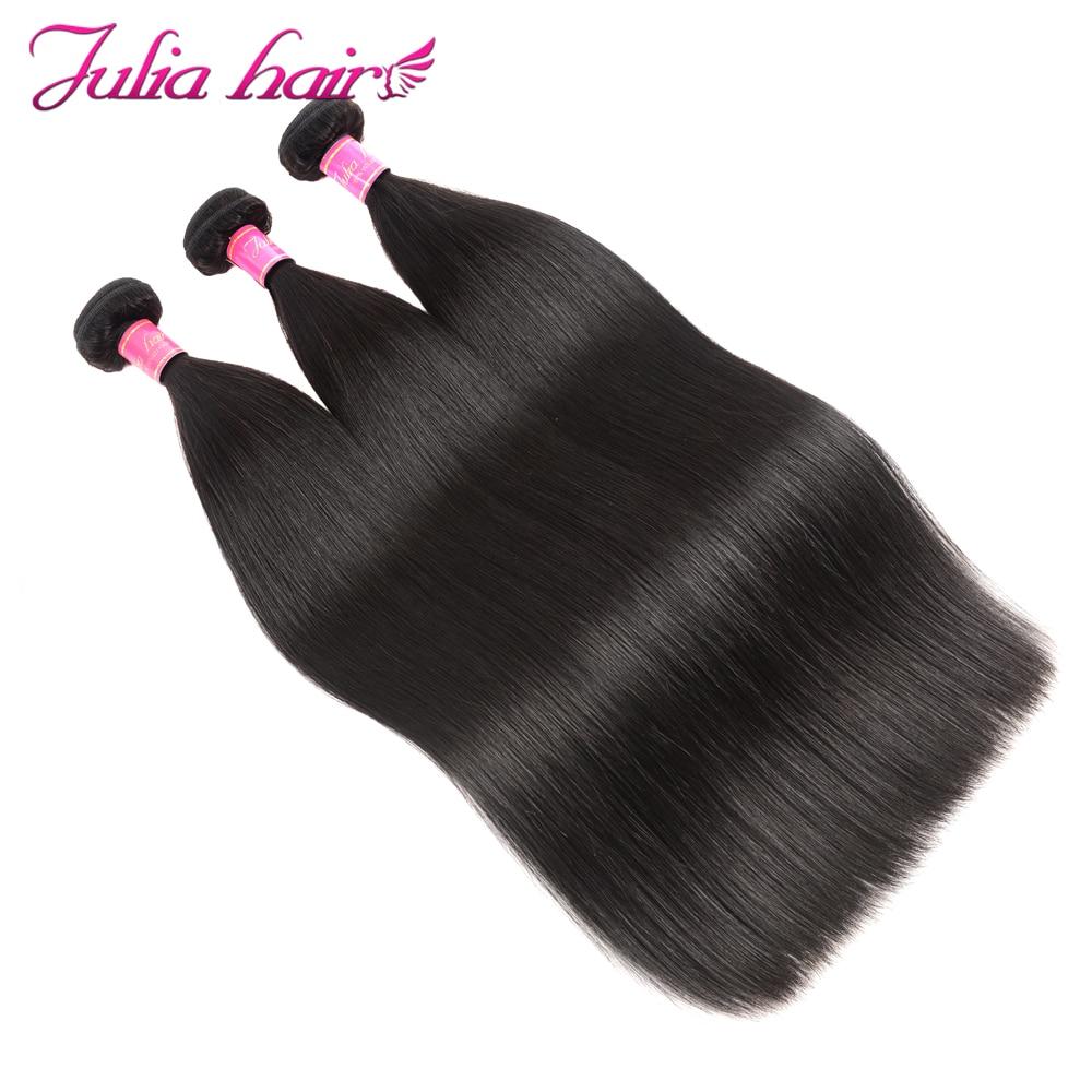 Ali Julia Hair Brazilian Straight Human Hair Bundles Remy 8 Inches to 30 Inches 1PC 3PCS 4PCS 100% Human Hair Weave Extensions (12)