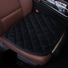 Чехол для автомобильного сиденья зимняя теплая подушка противоскользящая