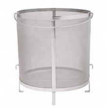 Stainless steel beer wine house home brew filter basket strainer