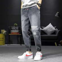 Mannen Mode Hip Hop Kleding Harembroek Losse 9 Cropped Jeans Ripped Jeans(China)