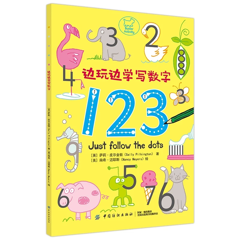 Kids Book Play And Learn To Write Numbers The Books for Toddlers and Babies Educational Books for Children Early Learning Books