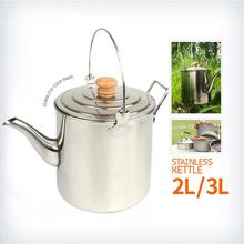 HobbyLane Outdoor Camping Portable Stainless Steel Hanging Pot Large Capacity Teapot Coffee Kitchenware Hot Sale