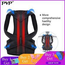 Back Posture Corrector Shoulder Lumbar Brace Spine Support B