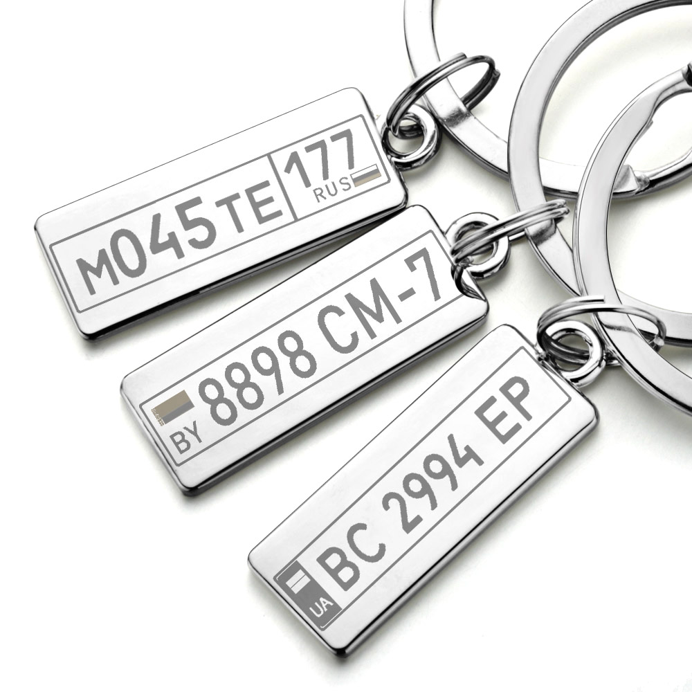 Customized Keyrings Custom Car Number Plate Keychain Charms For Men Women Simple Gift Couple Lover Metal Keychain Ring DP009