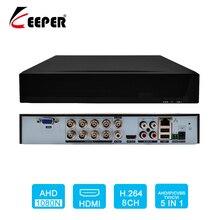 Keeper 8CH 1080N 5 ב 1 DVR וידאו מקליט עבור AHD אנלוגי מצלמת IP מצלמה P2P טלוויזיה במעגל סגור מערכת DVR h.264 VGA HDMI מקליט