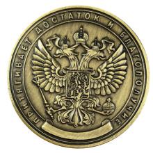 Российский миллионный рубль памятная монета значок двухсторонний тисненый художественный вызов монета значок Золотая монета коллекционные вещи домашний декор