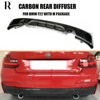 F22 Carbon Fiber Rear Bumper Diffuser Lip Spoiler for BMW F22 220i 235i 240i with M Package 2014 2019