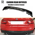 F22 задний бампер из углеродного волокна диффузор спойлер для BMW F22 220i 235i 240i с M упаковкой 2014-2019