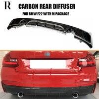 F22 Carbon Faser Heckschürze Diffusor Lip Spoiler für BMW F22 220i 235i 240i mit M Paket 2014 2019-in Stoßstangen aus Kraftfahrzeuge und Motorräder bei