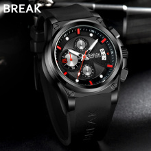 цена BREAK Men Luxury Popular Brand Casual Fashion Wristwatch Quartz Sport Chronograph Calendar Waterproof Watch  Rubber Band Relogio