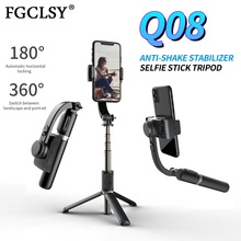 FGCLSY Bluetooth selfie stick handheld gimbal stabilizer anti-shake selfie stick expandable mini tripod For IOS Android