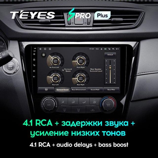 TEYES SPRO Plus Штатная магнитола For Ниссан Х - Трейл Х Трейл 3 For Nissan X-Trail xtrail X Trail 3 T32 2013 - 2017 Qashqai 2 J11 Android 10, до 8-ЯДЕР, до 4 + 64ГБ 32EQ + DSP 2DIN автомагнитола 2 DIN DVD GPS 4