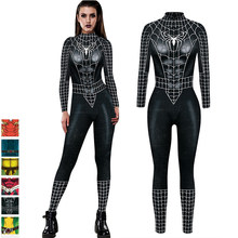 Costume de Cosplay pour adulte, personnage de bande dessinée, Anime Mystique, Anime Aquaman, épouse Mera Optimus Bumblebee, Deadpool, Sexy
