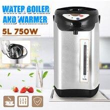 AUGIENB 5л Проводной Электрический чайник водонагреватель 750 Вт 304 нержавеющая сталь и грелка анти-сухое отключение питания нагрев большой емкости