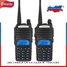 2 pièces BAOFENG UV 82 8W Tri puissance 136 174MHz & 400 520MHz double bande émetteur récepteur FM de poche UV82 talkie walkie