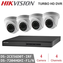 HD 1080P HIKVISION English Version DS-7204HGHI-F1/N 2MP DVR with 4pcs DS-2CE56D0T-IRF 4CH KITS HDD Optional