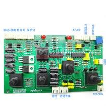 AC and DC Welding Machine Control Panel WSE200/250/315 Control Board Tongrui Circuit Board Aluminum Welding Machine Accessories