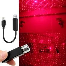 1 шт. окружающий светильник s фонари на крышу автомобиля романтический USB ночной Светильник атмосфера лампа украшение для потолка светильник