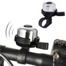 Алюминиевый звонок, супер кольцо, автомобильный звонок, звонок для горного велосипеда, звонок для езды на велосипеде, Уличное оборудование, велосипедный звонок, маленький Y7J3